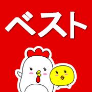 www.best-shingaku.net