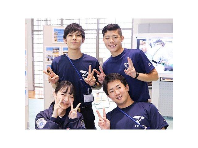 帝京 平成 大学 野球 部