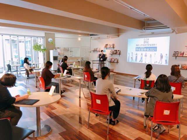 日本デザイン福祉専門学校 オープンキャンパス | ベスト進学ネット