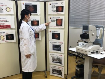 学校 専門 城西 技術 放射線